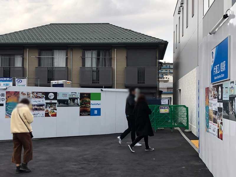 片瀬江ノ島駅の新しい改札口