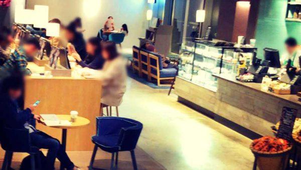 【湘南T-SITEスタバで勉強】1月冬休み休日の混雑状況は?空いてる時間は?朝から夕方まで受験生&ノマドで満席