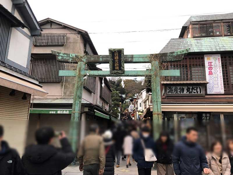 元旦の朝7時10分頃の江ノ島参道入口