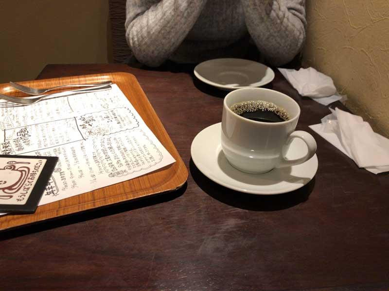 落ち着いてコーヒーが飲める