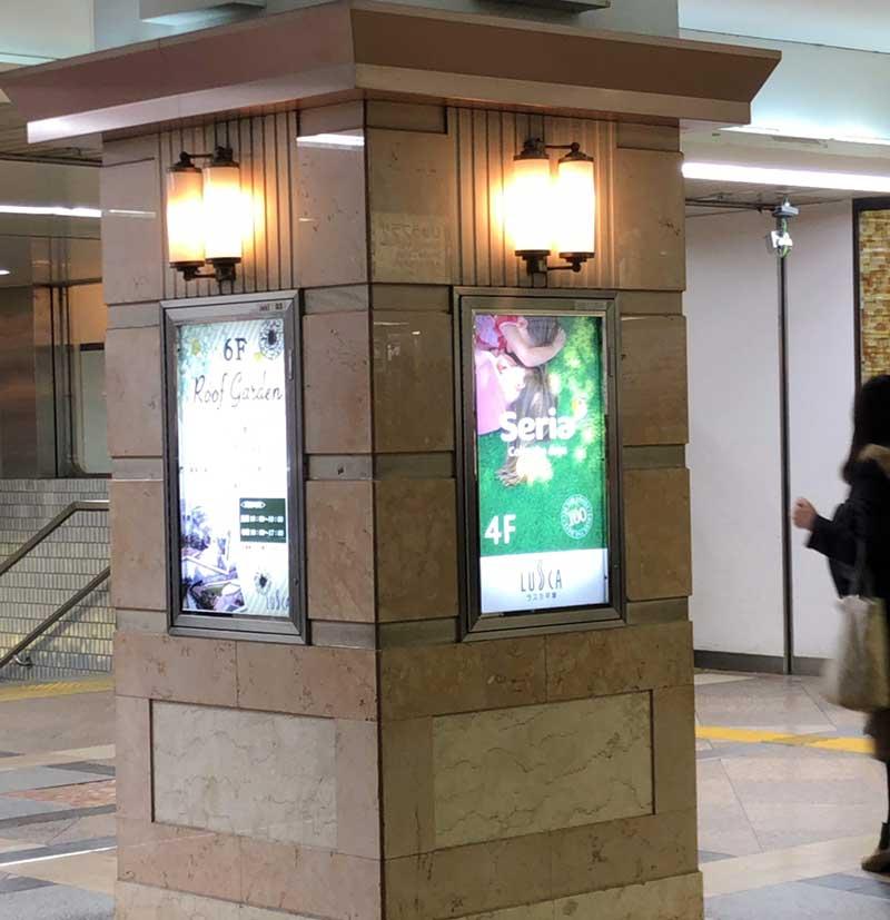 平塚駅構内のセリアの広告