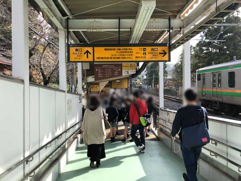冬の北鎌倉駅
