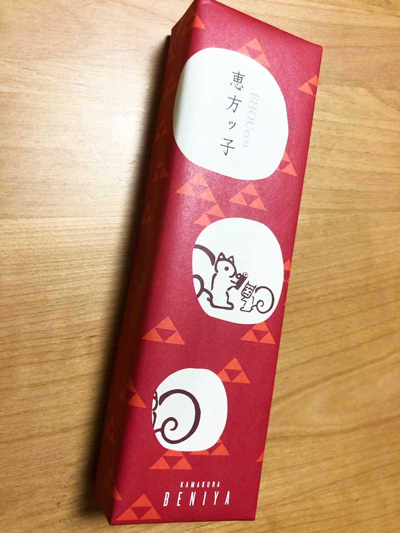 特別な包装紙の恵方ッ子