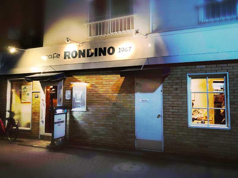 鎌倉でも老舗の部類の喫茶店