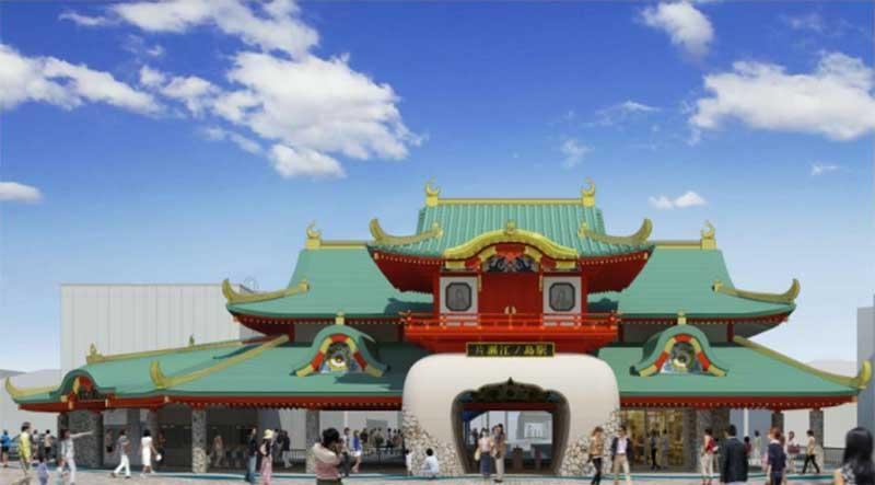 2020年に完成予定の小田急線片瀬江ノ島駅