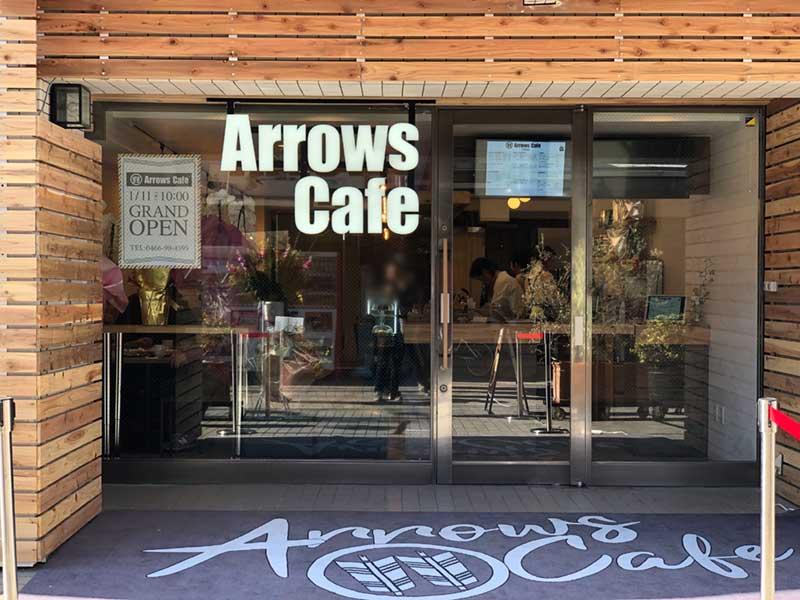 おしゃれカフェArrowsCafe