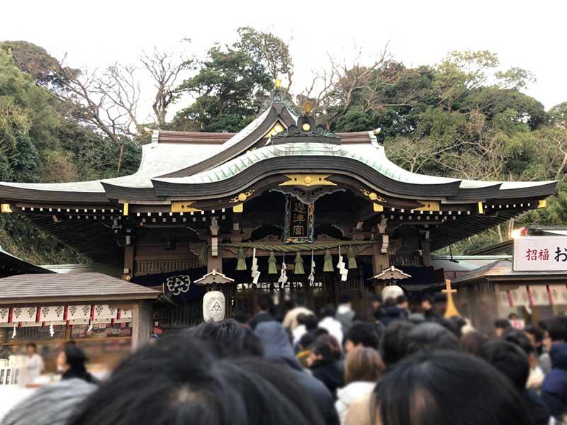 江島神社辺津宮に着きました!