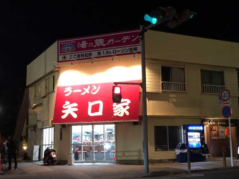 深夜でも営業している赤い看板のラーメン屋