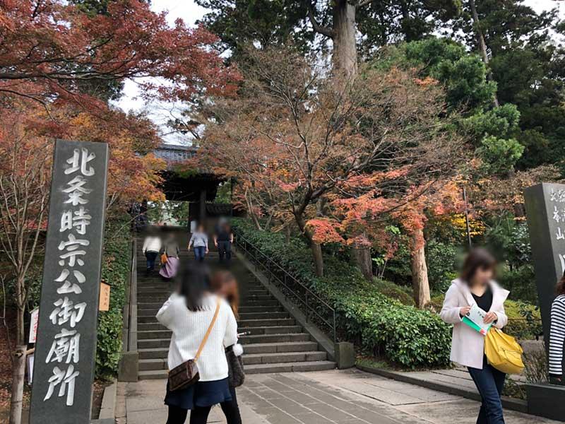 北鎌倉駅目の前の円覚寺