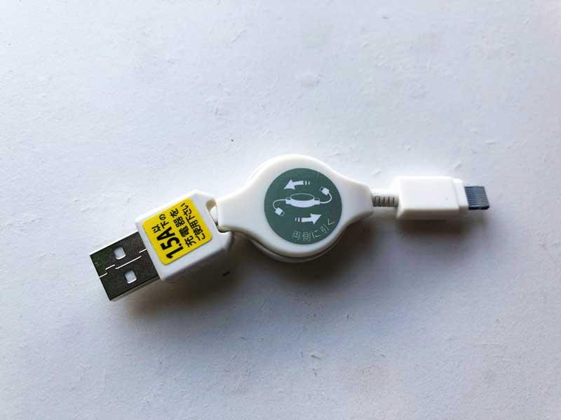 セリアの巻取り式iPhone充電ケーブル