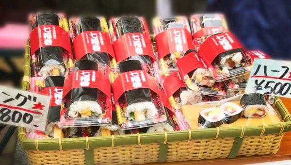 【2019江ノ島節分の豆まき祭&恵方巻き】まぐろ問屋特製の塩漬けまぐろの七福巻が店頭販売!お土産にどうぞ!