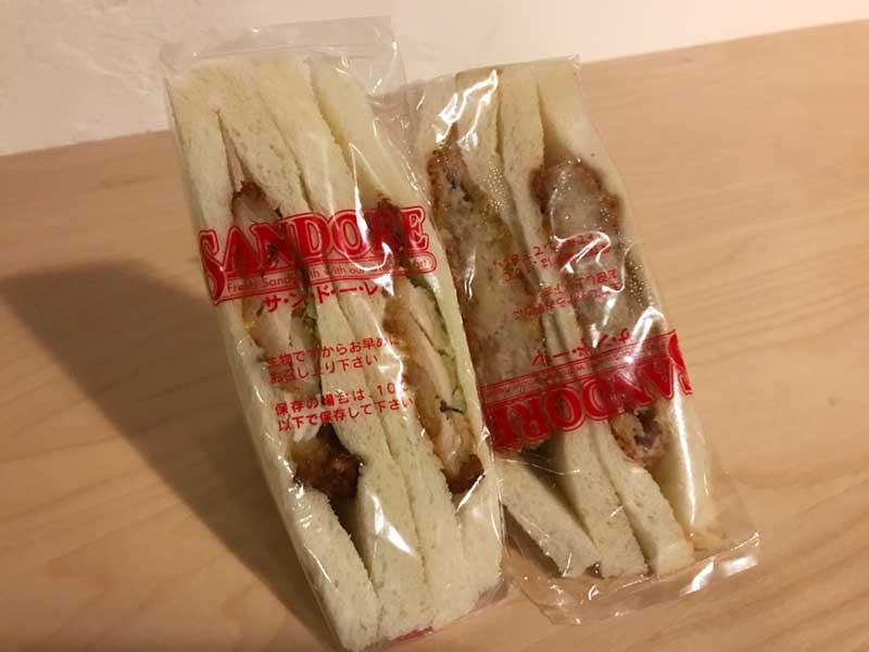 サンドーレの普通サンドイッチ