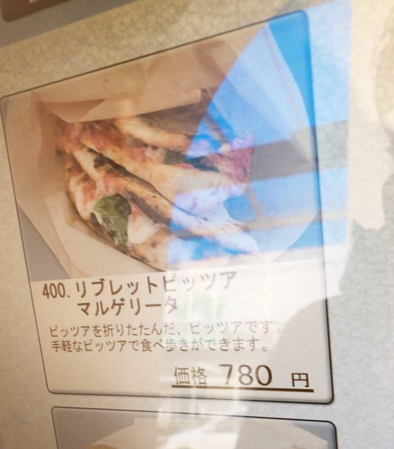 ピザを2つに折り畳んだリブレットピザ