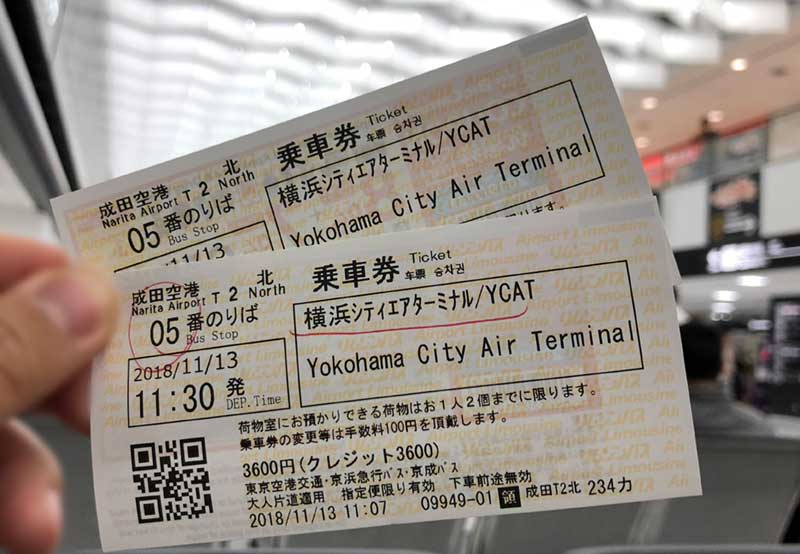 横浜YCATのバスチケットを購入