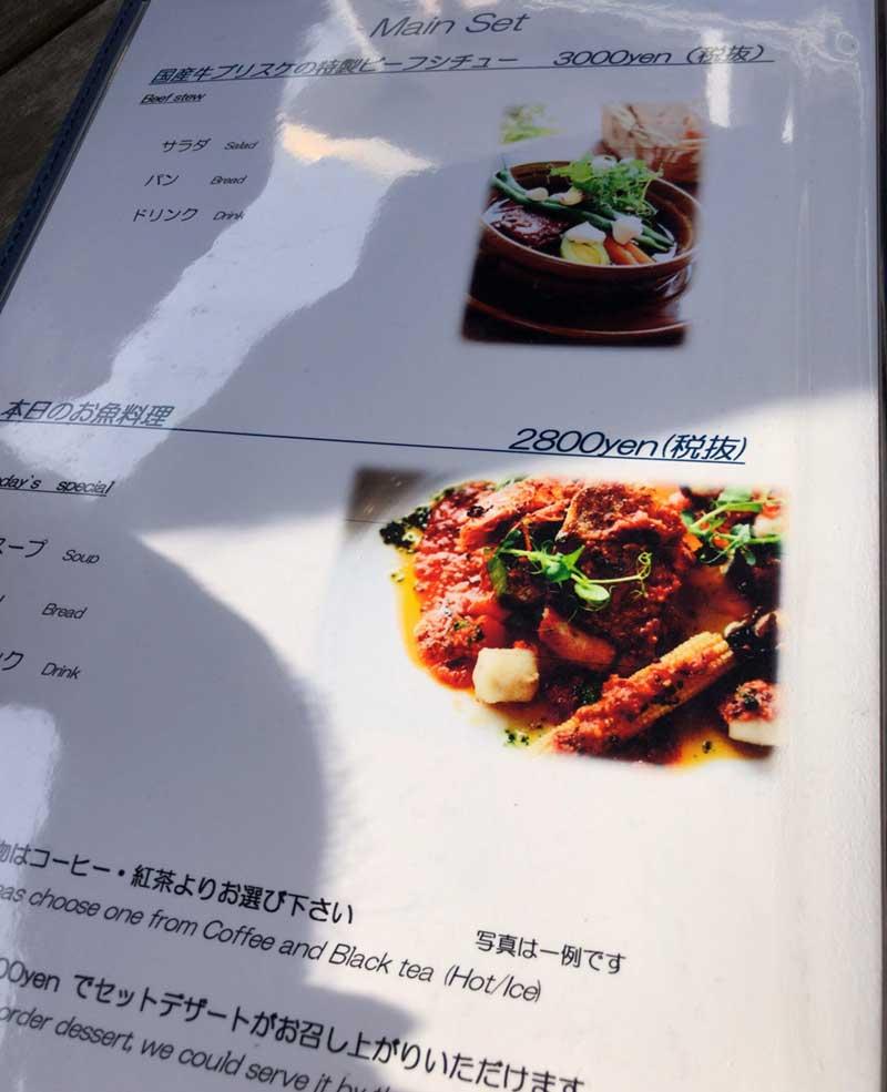 メイン料理はお肉か魚を選べる