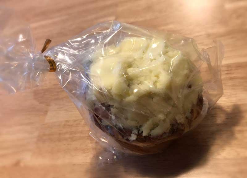 クリームチーズとシナモンのデザートパン