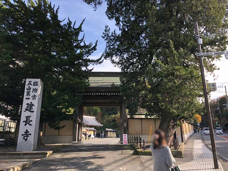 北鎌倉と鎌倉の中間にある建長寺