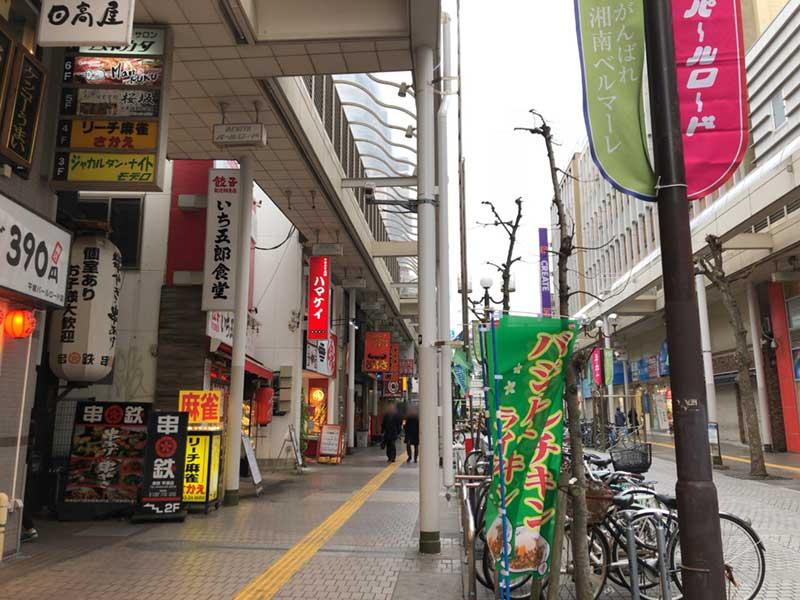 平塚駅北口の商店街