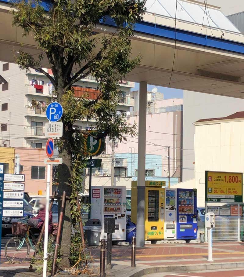 商店街にも普通に湘南クッキーの自販機が置いてある