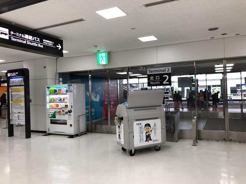 成田空港ターミナル2北口のバス乗り場