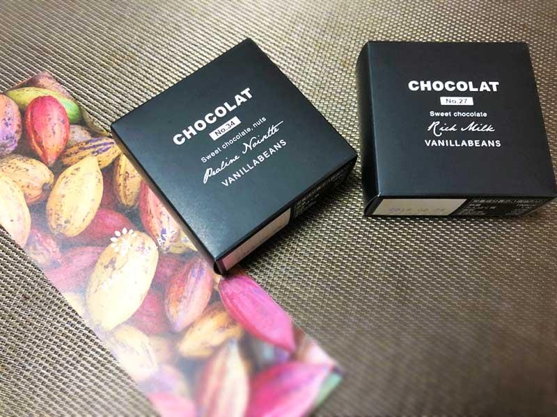 シックでおしゃれな箱のチョコクッキー