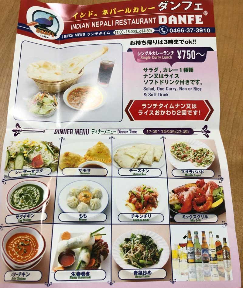 お店で食べるとサラダとドリンク付きで750円