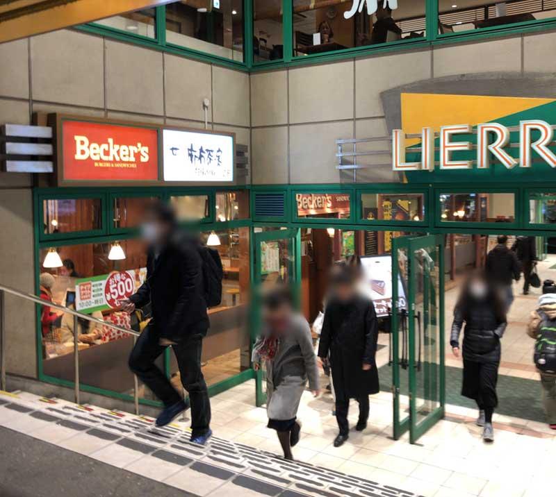 藤沢駅南口の駅ビルLIERREの1階