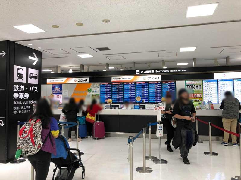 成田空港のバスチケット売り場