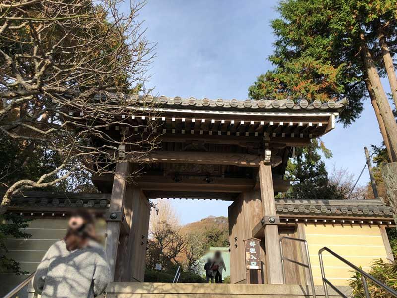 訪れる観光客も少ない浄妙寺