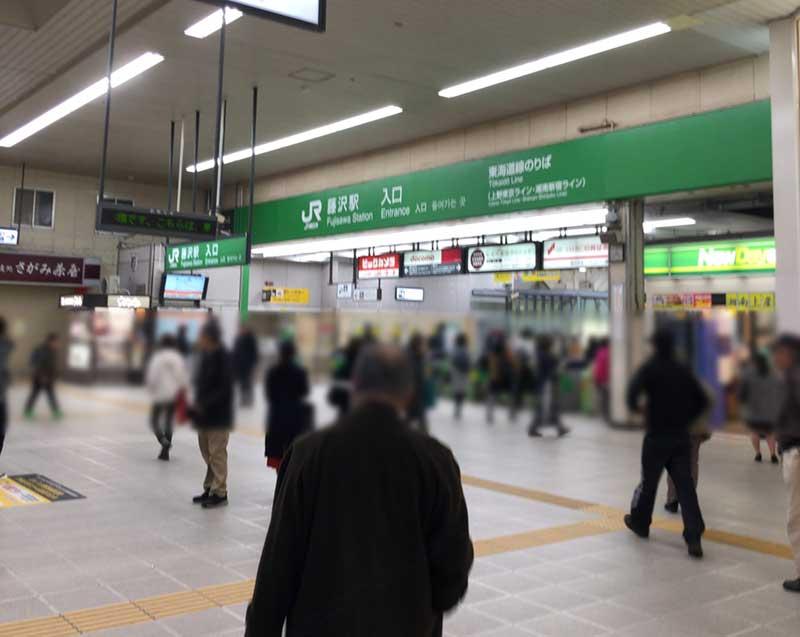 JR藤沢駅の2階構内