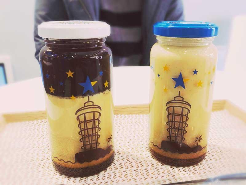 こっちの灯台プリンの瓶の方がカワイイ!