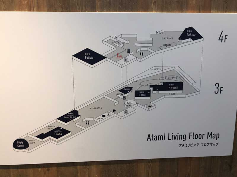 3階と4階の広大な熱海リビング
