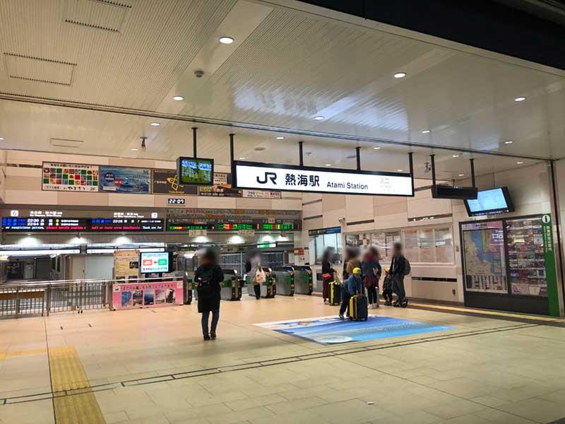 東京行きの終電にも余裕で間に合いました