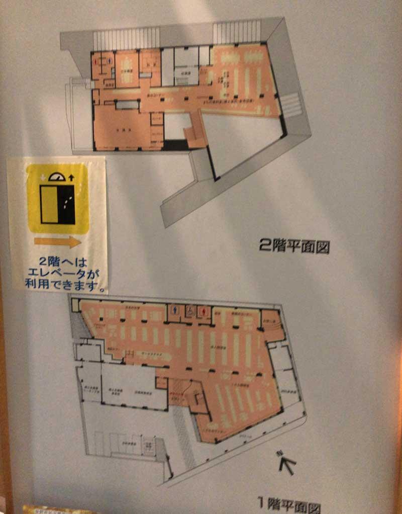 大磯図書館の館内マップ