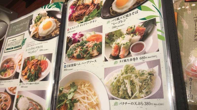本格的なアジアン料理も