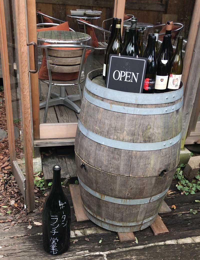 ワイン樽がボートンの目印