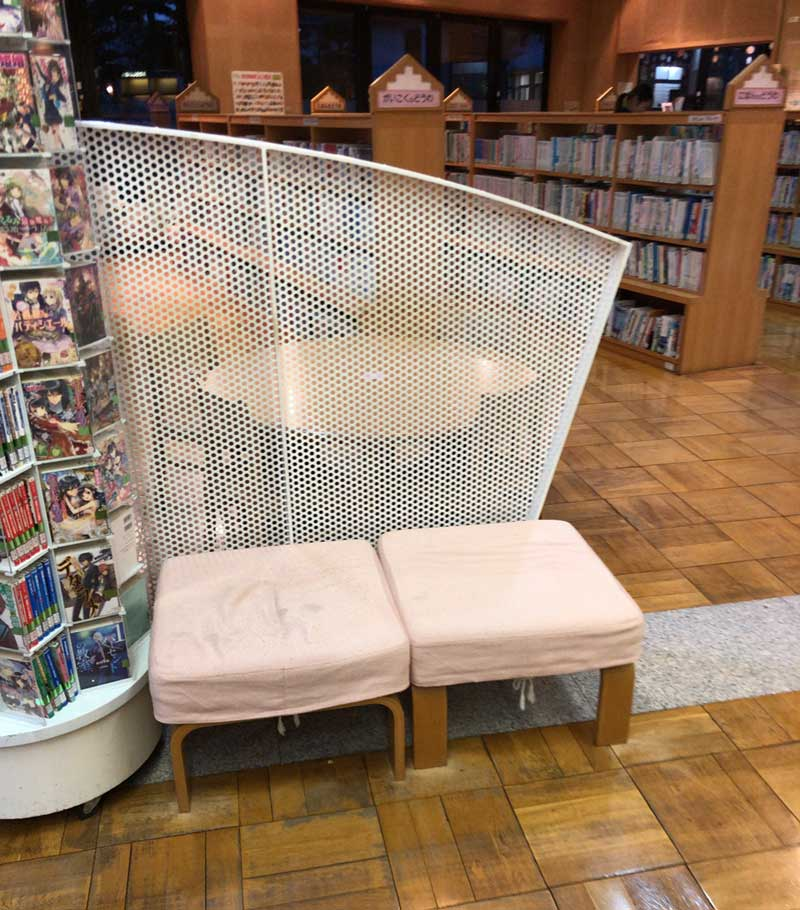 こんな席もあります