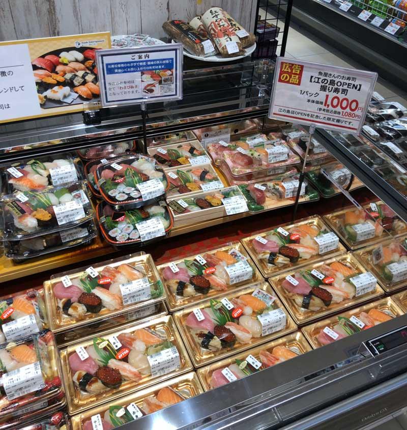 海鮮系のお寿司・丼もいっぱい