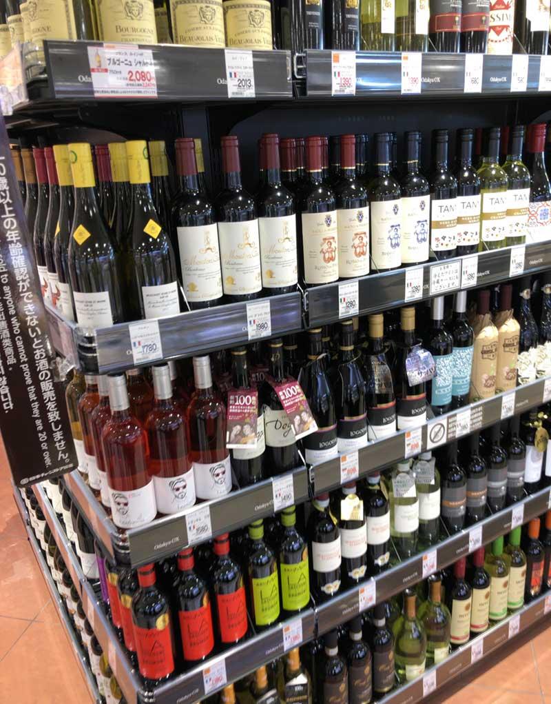 ワインなどお酒も豊富