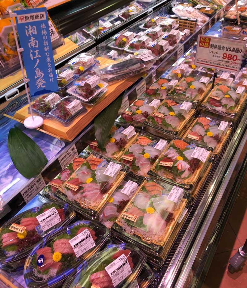 江ノ島産の地魚のお刺身もある