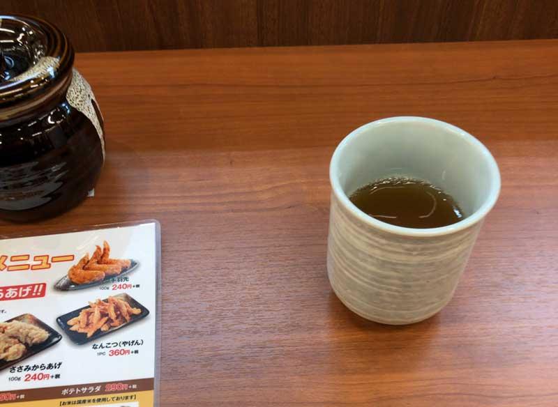 お茶を飲んでほっこり