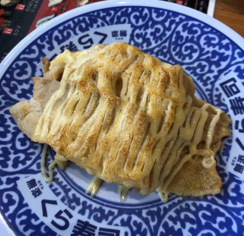 炙りチーズ豚カルビ1皿目