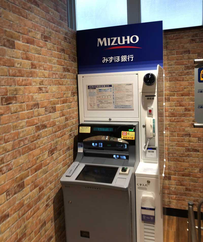 小田急OX江ノ島店出張所ATM