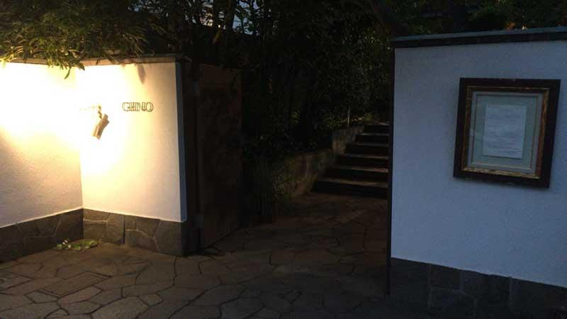 住宅街にある一軒家レストランGIRINO