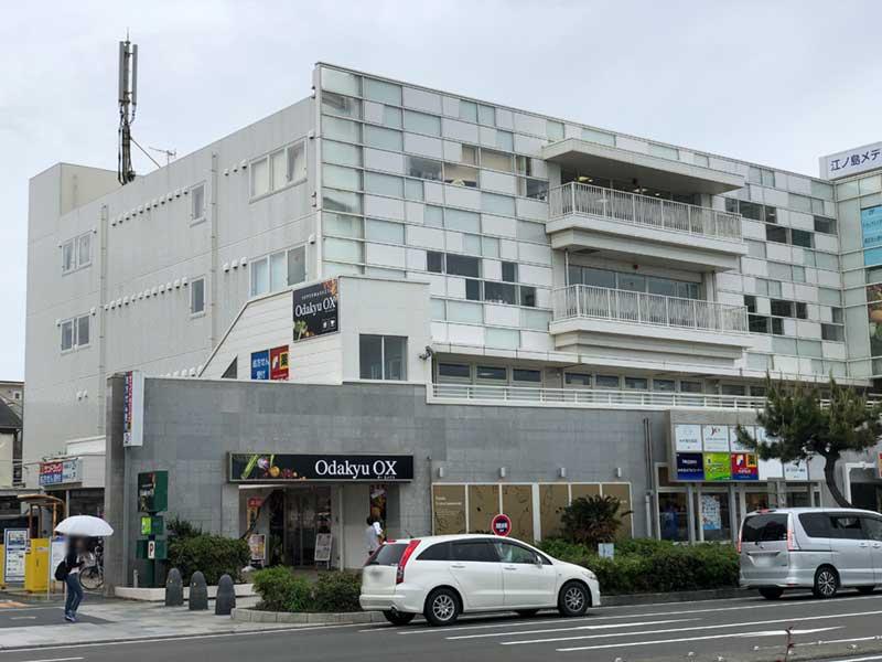海沿い134号にNEWオープンした「小田急OX江ノ島店」