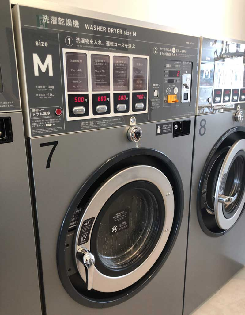 最新の洗濯乾燥機