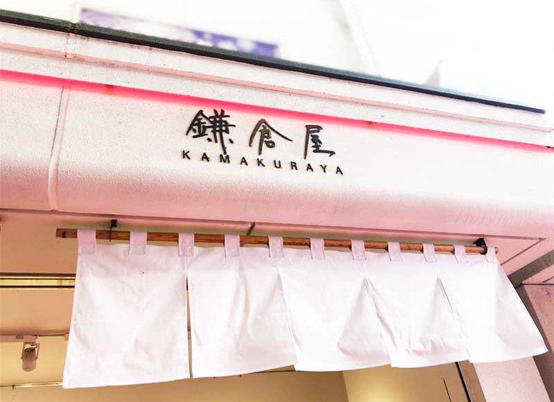 【極上鎌倉生食パン鎌倉屋】数量限定で行列待ちも納得!ふわもっちりの素朴な味に感動!
