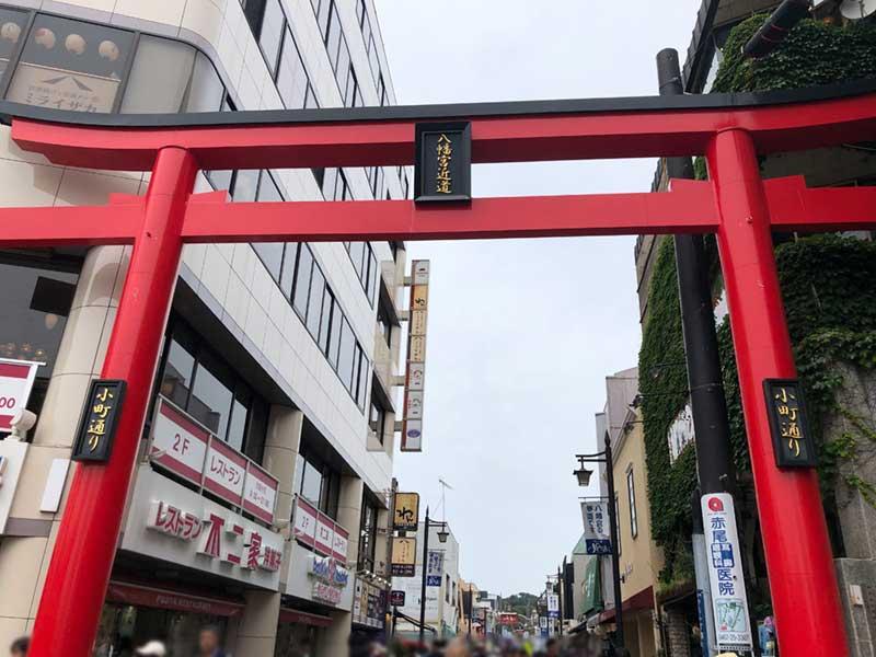 鎌倉小町通り