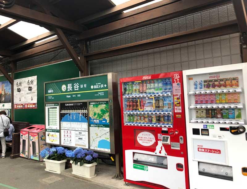 江ノ電の長谷駅から歩いていきます