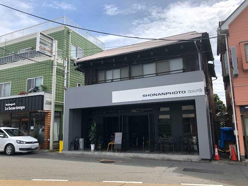 ルボートンの隣にできたおしゃれカフェ「shonanphoto cafe」